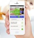 App1-120x134