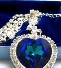 Diamante-azul-10114-120x134